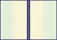 Твердая обложка для удостоверения о повышении квалификации (оборотная сторона)