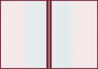 Твердая обложка для диплома о профессиональной переподготовке (оборотная сторона)