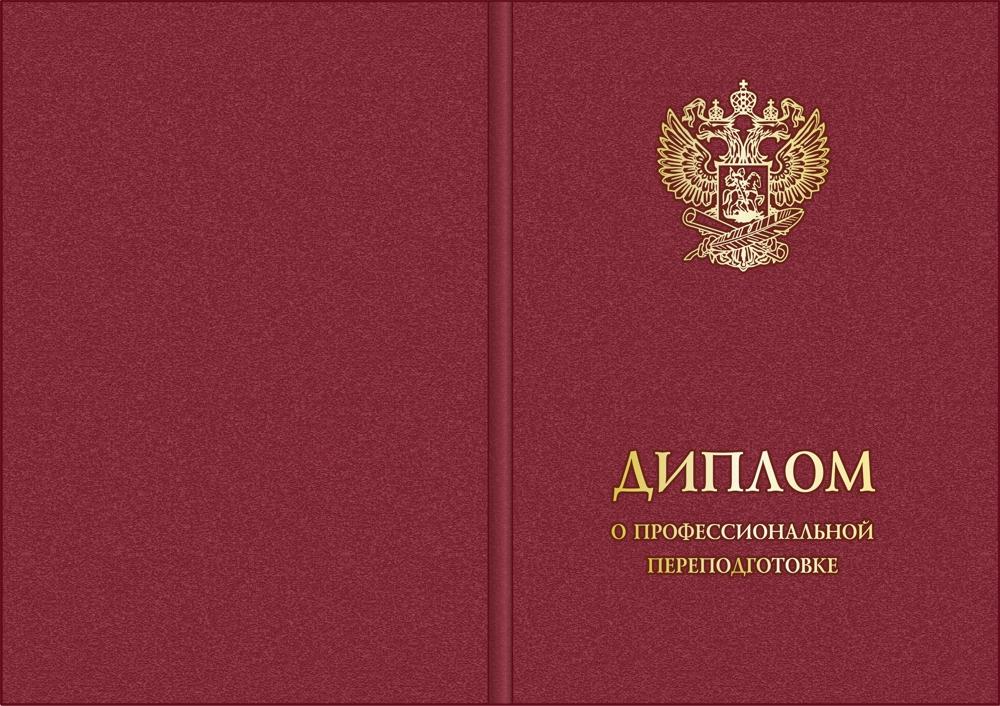Переплет дипломов москва зао По Узбекистану в 2014 и в 2015 гг треть всех поступивших заявлений более 5 тыс поступила именно оттуда Оно и понятно эта страна единственная в СНГ
